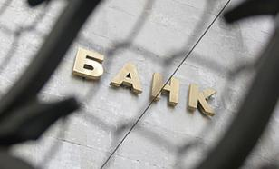 """В банках появились нелегальные """"черные списки"""" клиентов"""