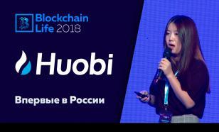 Крупнейшая мировая криптобиржа Huobi Pro едет в Россию