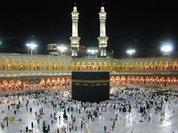 Ночь зачатия Пророка требует благочестия