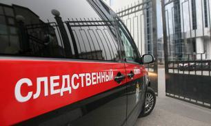 СК РФ забрал дело шестерых насильников в Москву и начал чистки