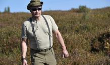 Pew Research Center: отношение к Путину и России во всем мире остается негативным