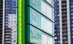 Нефтяники предупредили о росте цены на бензин
