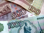 Костромская область наращивает темпы развития