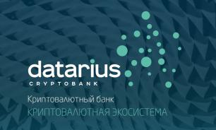 Обзор Datarius Cryptobank
