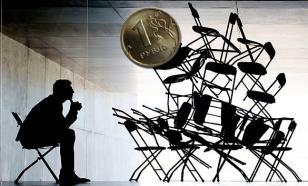Мнение: Центробанку придется прибегнуть к эмиссии рубля