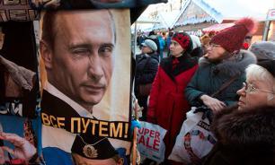 """В ФоРГО обсудят феномен """"путинского большинства"""""""