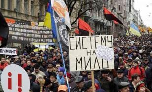 Санкции Украине - это сигнал Вашингтону