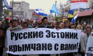 Чего хотят русские эстонцы