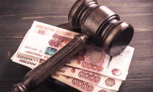 Уборщицу оштрафовали за оскорбление судебных приставов в соцсети