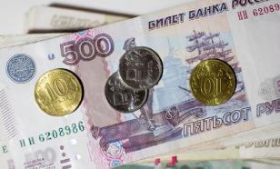 Зампред ЦБ назвала рубль самой стабильной валютой развивающихся стран