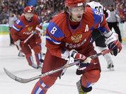 Российские хоккеисты удачно дебютировали на Олимпиаде
