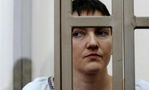 """МИД РФ: Резолюция по """"списку Савченко"""" - сплошные двойные стандарты"""