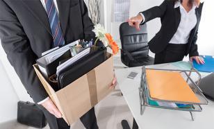 Минтруд рассказал о массовых увольнениях под Новый год