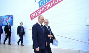 Путин рассматривает идею создания медицинской госкорпорации