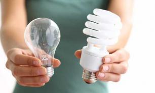 Как сэкономить на электричестве