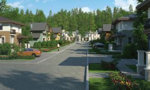 Эксперты предсказывают рост цен на загородное жилье в Подмосковье