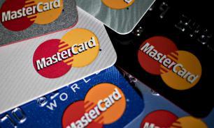 В интернет слили данные о немецких клиентах MasterCard