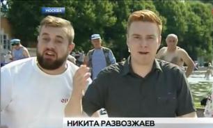Нетрезвый мужчина избил журналиста в прямом эфире