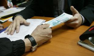 Количество коррупционеров в России увеличивается