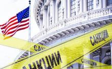 Спецпредставитель США: если Путин не отдаст Крым - усилим санкции