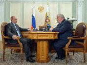 Губернатор Костромской области встретился с президентом России