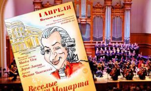 """""""Веселые арии Моцарта"""" в Большом зале Московской консерватории"""