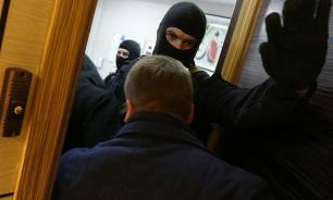 В офисах саентологов Москвы и Петербурга прошли обыски по делу о дольщиках