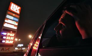 Можно повышать!: Bloomberg назвал Россию страной с дешевым бензином