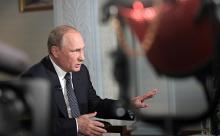 Кто шпионит за спиной Путина?
