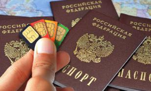 Мечта аферистов: сим-карта как паспорт