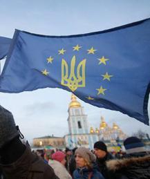 """Украина отказалась от проекта """"Счастье"""""""