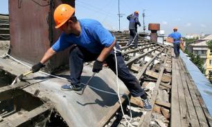 При сносе аварийных домов жителям вернут взносы за капремонт