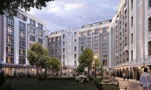Москва заняла второе место в мире по росту цен на элитное жилье