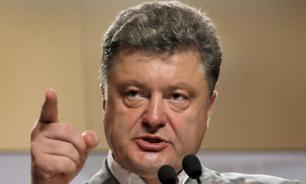 """Петра Порошенко обвинили в подделке удостоверения """"АТО"""" для своего сына"""