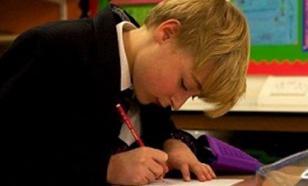 Центробанк выпустил учебно-методический комплект для учеников младшей школы