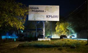 Forbes: Крымчане действительно предпочли Россию