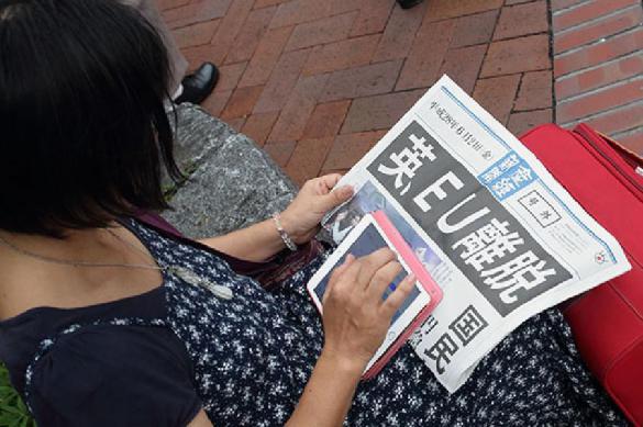 Опрос: большинство японцев не верят в успех переговоров с Россией