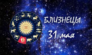 Астролог: рожденные 31.05 неугомонны
