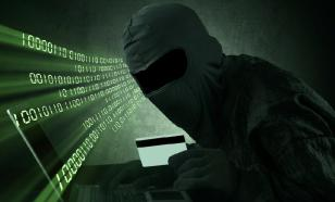 Хакер, как и карась, в сети ловится