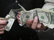 Регионы объявили войну коррупционерам
