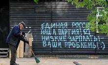 Нищая или поздняя: Кремль объявит референдум о пенсиях?