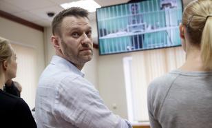 Навальный пожалуется Совету Европы на Верховный суд России