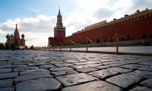 Как в Москве хотят похоронить наше прошлое