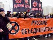 Навальный не выручил националистов