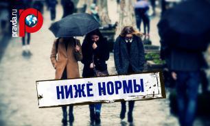 Рекорд года: В Москве 15 июня стал самым холодным днем за 113 лет