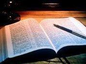 Библейский код никому не нужен?