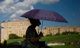 Ученые объяснили холодное лето-2015 и пригрозили замерзанием Москвы-реки