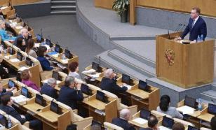 """В Госдуму внесли поправки о """"бессрочном президенте"""""""