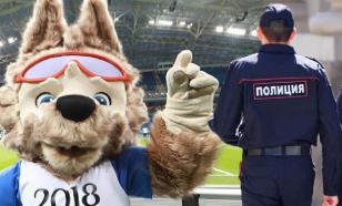 Иностранные фанаты начали обращаться в полицию