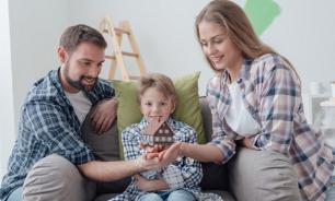 Льготы на ипотеку, если вы счастливый обладатель малыша